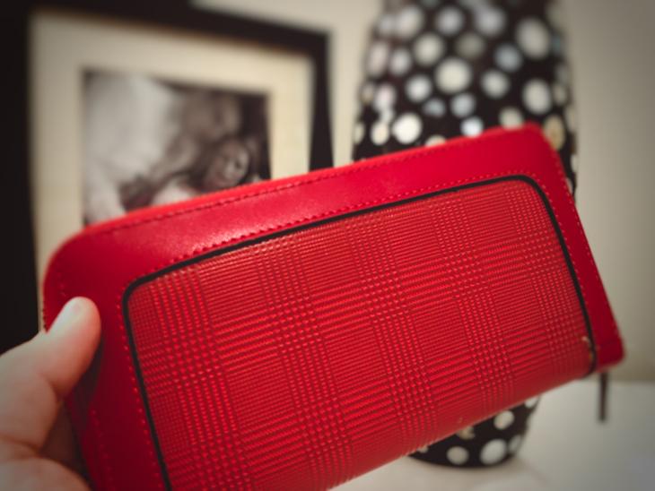 διαγωνισμός κόκκινο πορτοφόλι
